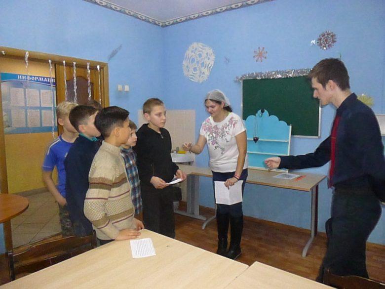 Игра «Битва за Москву»