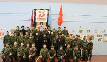 День Защитника Отечества в школе