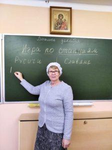 Знатоки русского языка и литературы