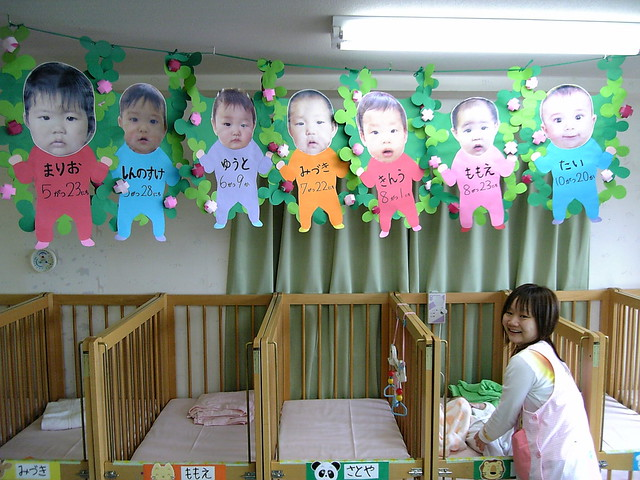 Best Stylish Home Design Ideas Daycare Center Decorations This Month