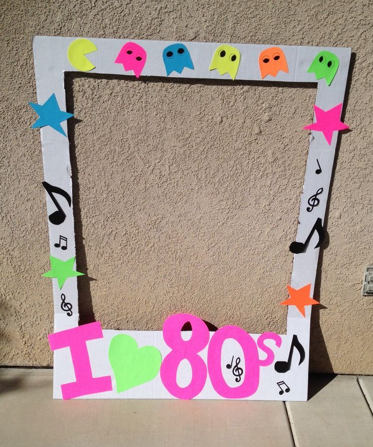 Best 80S Theme Party Decorations Google Search New Years This Month