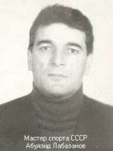 Абуязид Лабазанов