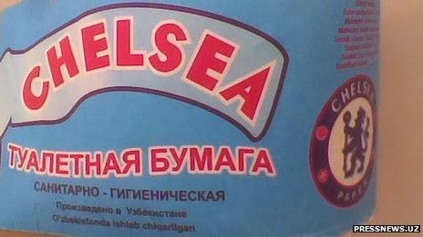 'Chelsea FC' Still In The Dark Ages With Toilet Paper