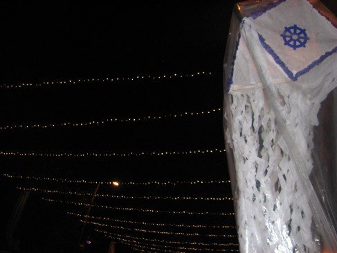 Here's a close up of the lanterns that are hung everywhere in the city and lights that are draped across many of the streets. Very ghost like.