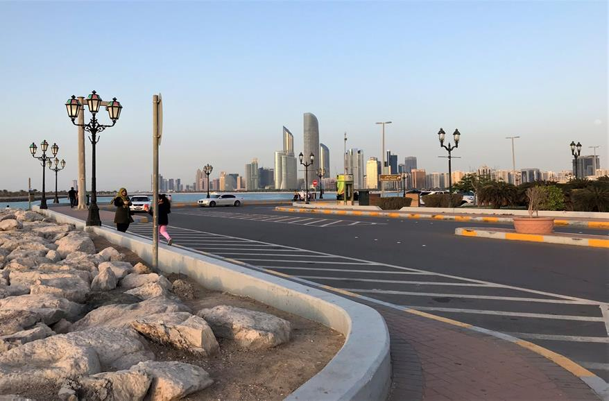 The Corniche is a place to view the city's skyline