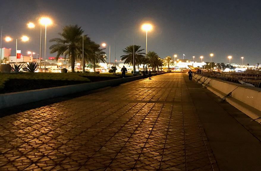 Corniche the waterfront promenade