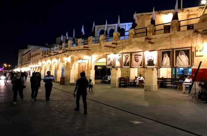Souq Waqif Doha marketplace