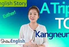 English Story: A Trip To Kangneung in Korea