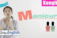 Konglish – Manicure