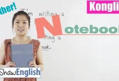 Konglish – Notebook