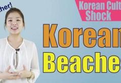 Culture Shock Korea: Korean Beaches