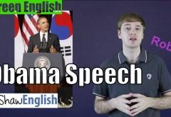 Screen English: Obama's Speech