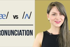 /æ/ and /ʌ/   Learn English Pronunciation   Minimal Pairs