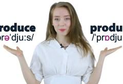 Produce vs Produce | Learn English Heteronyms