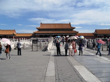 Entrance of Forbidden City