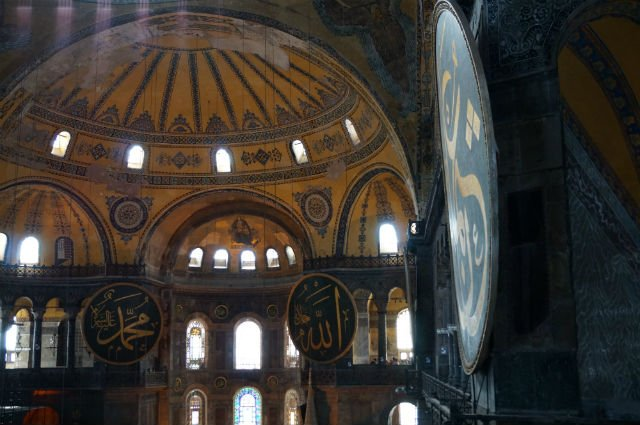 My Tips for Istanbul Turkey - Hagia Sophia