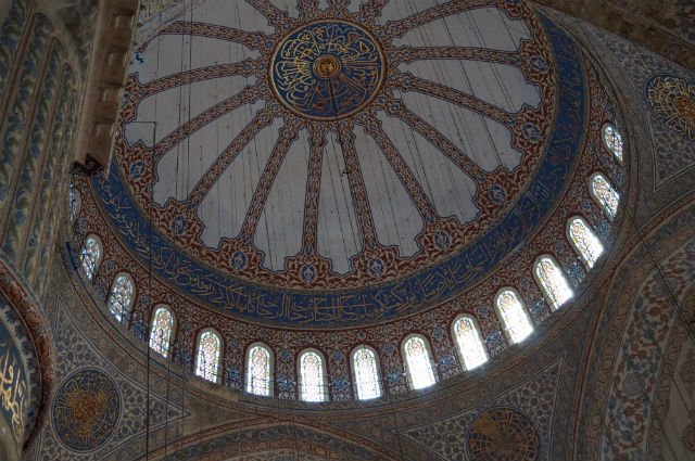 My Tips for Istanbul Turkey - Inside the Blue Mosque