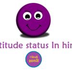 attitude status hindi whatsapp funny love 2018