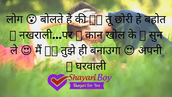 वक्त attitude status in hindi
