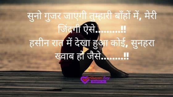 Very Sad Shayari | सैड शायरी स्टेटस हिन्दी