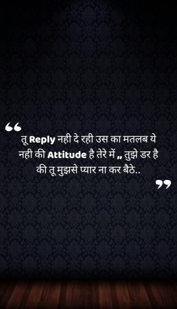 facebook status in hindi