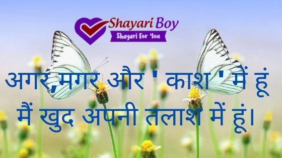 Suvichar in Hindi | सुविचार हिंदी मे 250+