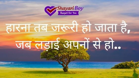 suvichar in hindi sms