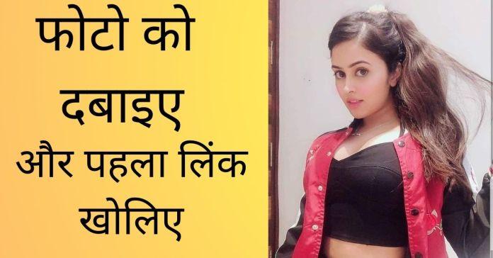 Attitude Status in Hindi | ऐटीट्यूड स्टेटस हिन्दी