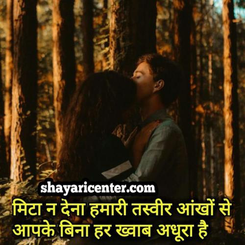 Love Images In Hindi Hd