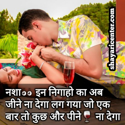 Photos Download Hd Love Shayari