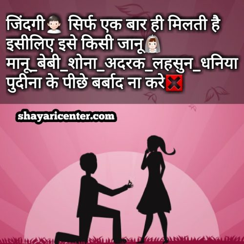 thought in hindi image