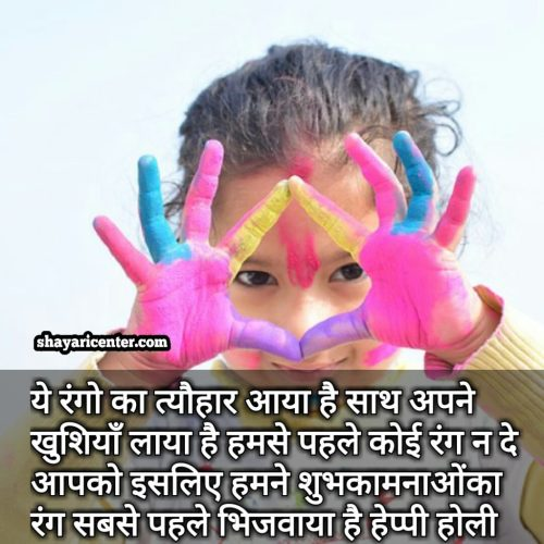 best happy holi wishes images to brother in hindi