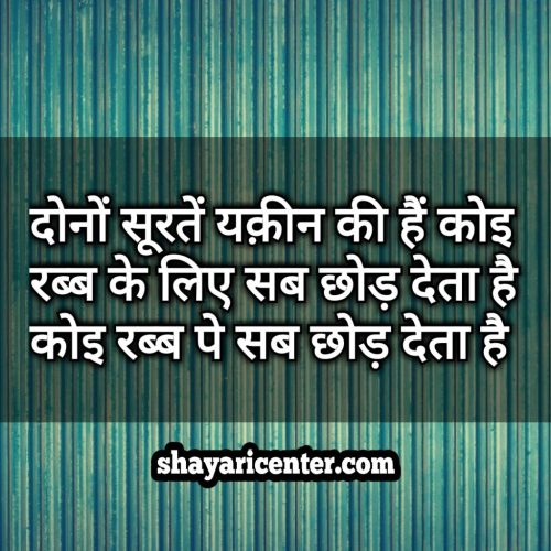the best life quotes in hindi