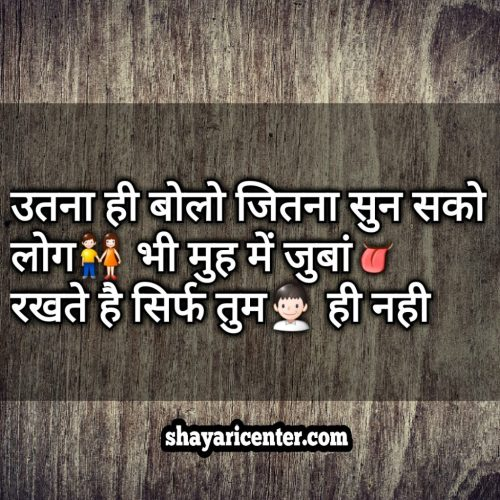 best life quotes in hindi with images