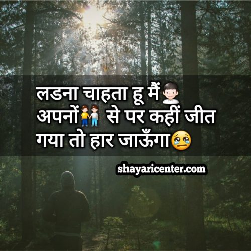 best life quotes in hindi quotes