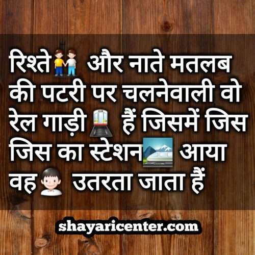 inspirational quotes in hindi about life and struggles