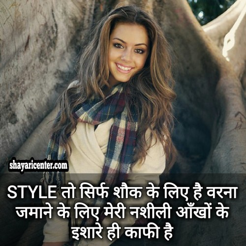 attitude girl images for whatsapp in punjabi