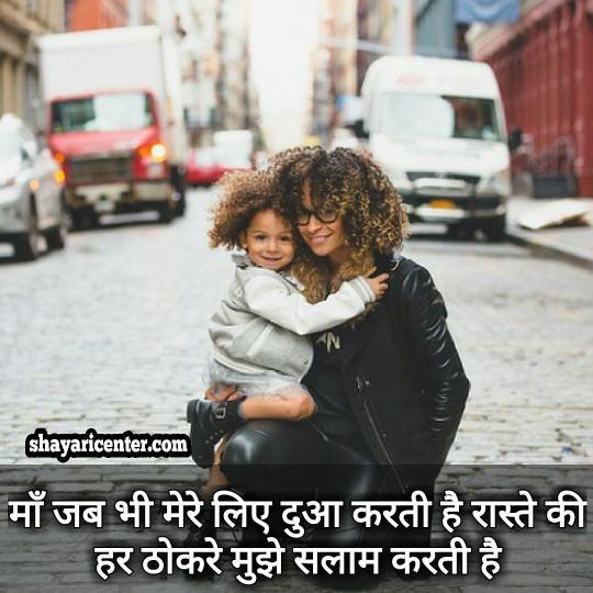 girls attitude shayari in hindi with images