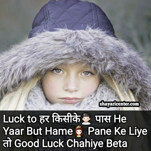 best alone girl attitude status in hindi with images