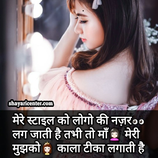 attitude status after breakup for girl in hindi