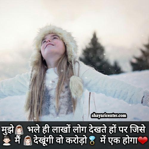 attitude status in hindi about girl