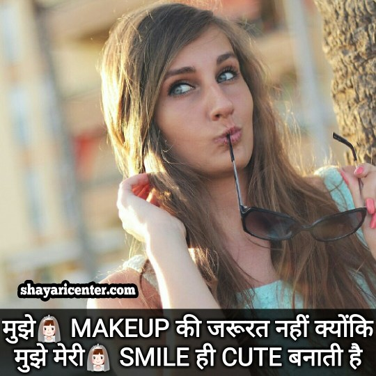 cool and stylish girl attitude status in hindi