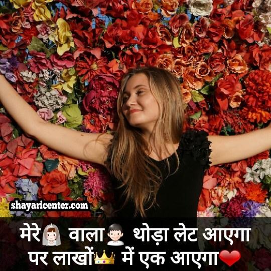 girl akad attitude status in hindi