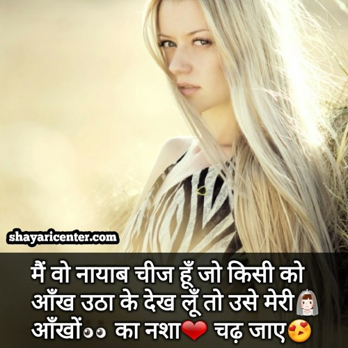 girl attitude broken status in hindi