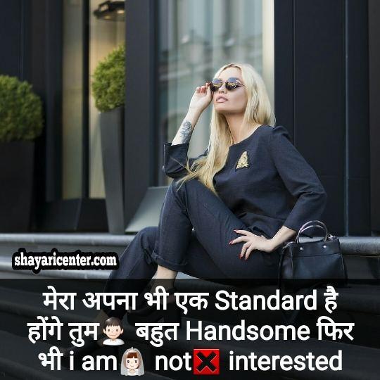 girl attitude status in hindi two line