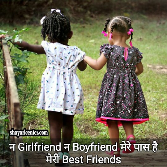 girls attitude whatsapp dp images in hindi with quotes