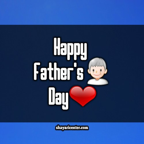 happy fathers day photo in hindi with quotes