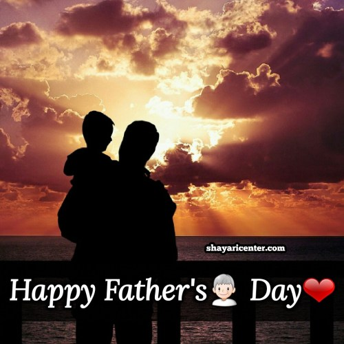 happy fathers day papa images status in hindi