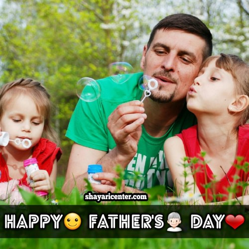papa quotes in hindi with images free download