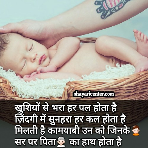 fathers day wishes from son and daughter with status images download free